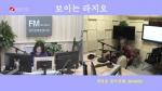 오미란의 우리가락 노래가락 2020-01-14