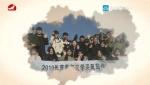 TV문화를 품다 2020-01-17
