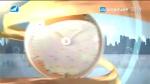 지구촌 뉴스 2020-01-01