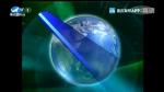 국내외 뉴스 2020-01-28