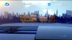 지구촌 뉴스 2020-01-09