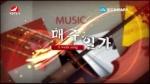 [매주일가 2020-01-13] 흰눈 - 김소연