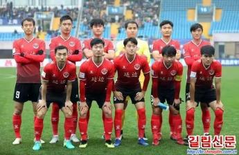연변북국축구구락부 자금난으로 해산