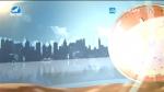 지구촌 뉴스 2020-01-04