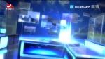 연변뉴스 2020-01-09