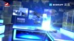 연변뉴스 2020-01-11