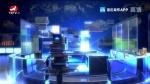 연변뉴스 2020-01-04