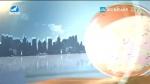 지구촌 뉴스 2020-01-03