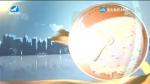 지구촌 뉴스 2020-01-20