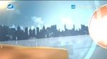 지구촌 뉴스 2020-01-10