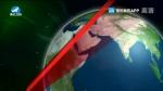 국내외 뉴스  2020-01-13