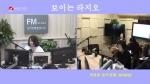 오미란의 우리가락 노래가락 2020-01-17
