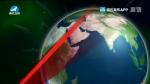 국내외 뉴스 2020-01-05