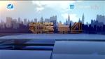 지구촌 뉴스 2020-01-08