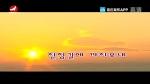 [요청한마당] 친정길에 까치우네 - 김선희