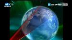 국내외 뉴스 2020-01-30