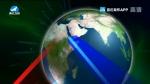 국내외 뉴스 2020-01-01