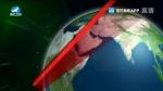 국내외 뉴스 2020-01-11