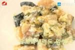 [건강메신저] 갱년기 녀성들에게 좋은 음식-단호박샐러드