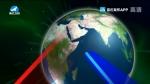 국내외 뉴스 2020-01-03