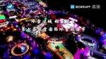 신주주말특간 2020-01-19