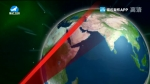 국내외 뉴스 2020-01-15