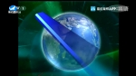 국내외 뉴스 2020-01-27