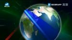 국내외 뉴스 2020-02-06