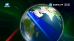 국내외 뉴스 2020-02-13