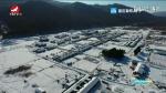 최적의 관광명소 연변 2020-02-27