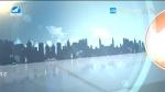 지구촌 뉴스 2020-02-14