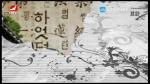 TV문화를 품다 2020-02-28