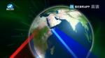 국내외 뉴스 2020-02-22