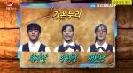 최강클라스 2020-03-08(화룡시고급중학교편)