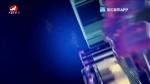 연변뉴스 2020-03-07