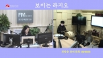 오미란의 우리가락 노래가락 2020-03-09