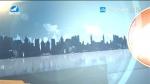 지구촌 뉴스 2020-03-02