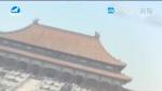 신주주말특간 2020-03-14