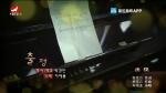 [아리랑극장]출정-차해룡