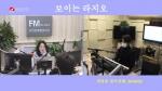 오미란의 우리가락 노래가락 2020-03-19