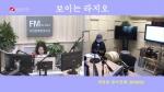 오미란의 우리가락 노래가락 2020-03-16