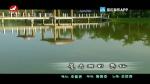 [요청한마당]물수제비 뜬다-조만천