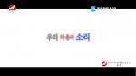 최강클라스 2020-03-22