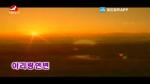 [요청한마당]아리랑연변-박소연
