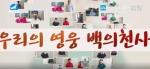 신주주말특간 2020-03-29