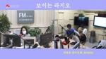 오미란의 우리가락 노래가락 2020-03-27