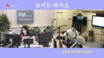 오미란의 우리가락 노래가락 2020-03-20