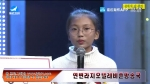지구촌 뉴스 2020-03-14