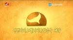 TV문화를 품다 2020-03-27