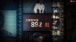 """연변TV 요청한마당1500기 소품패러디 """"첫날이불"""""""